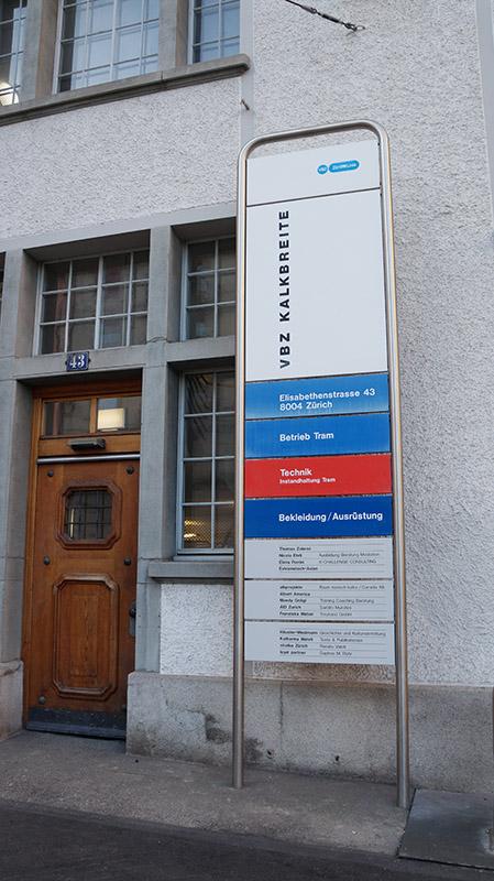 Frei-Gürtel, VBZ, Irene Frei